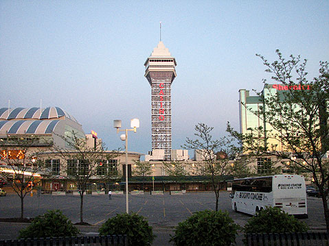 Canada Ontario Photos :: City views :: Town of Niagara Falls. Casino