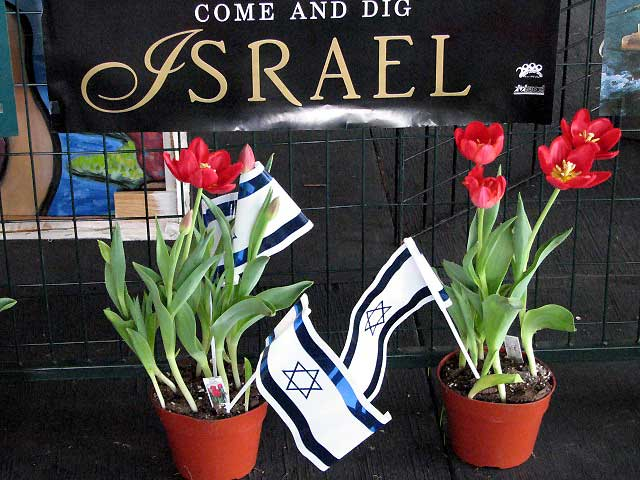 Canada Ontario Photos :: Ottawa :: Ottawa. Tulips festival - Israeli booth display