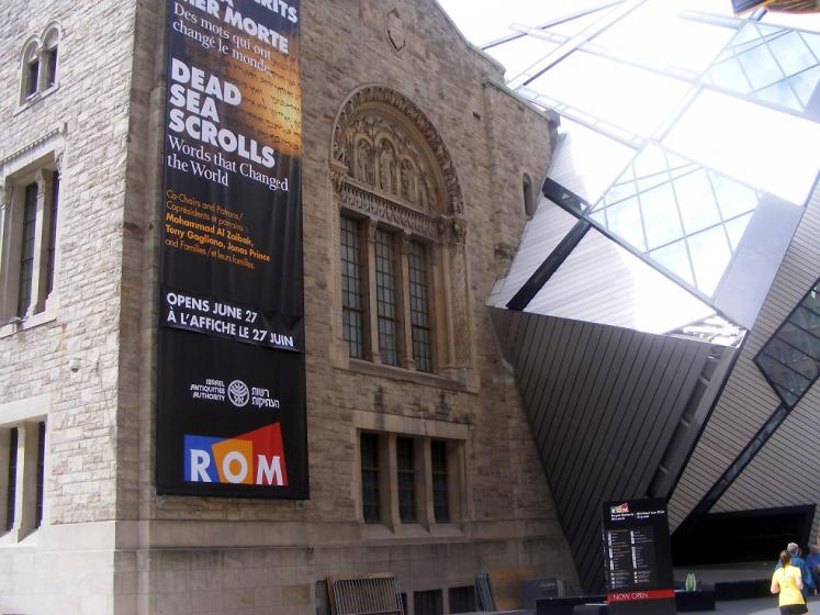 Canada Ontario Photos :: Toronto :: Toronto. Royal Ontario Museum - old & new